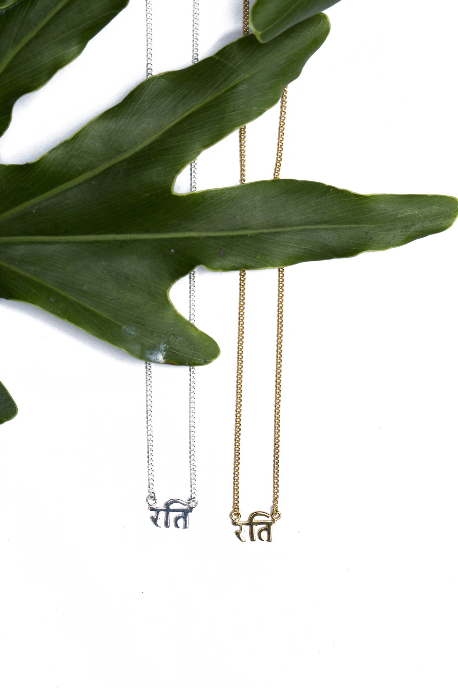 Love - Sanskrit Necklace (Silver)