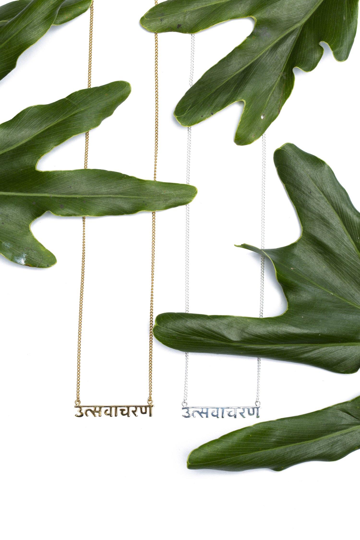 Celebration - Sanskrit Necklace (Silver)