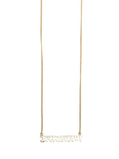 Celebration - Sanskrit Necklace (Gold)