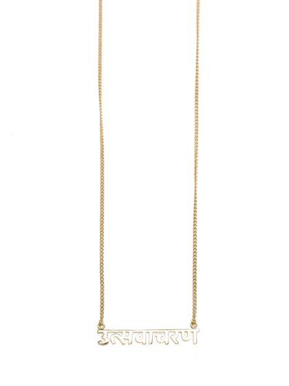 Celebration - Sanskrit Necklace (Gold)