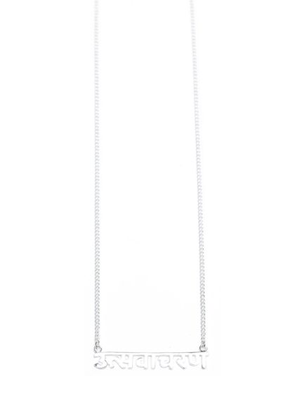 Celebration - Sanskrit Necklace (Silver)