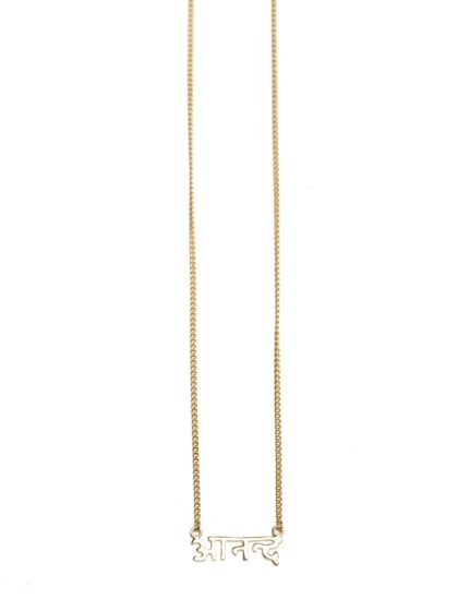 Happiness - Sanskrit Necklace (Gold)