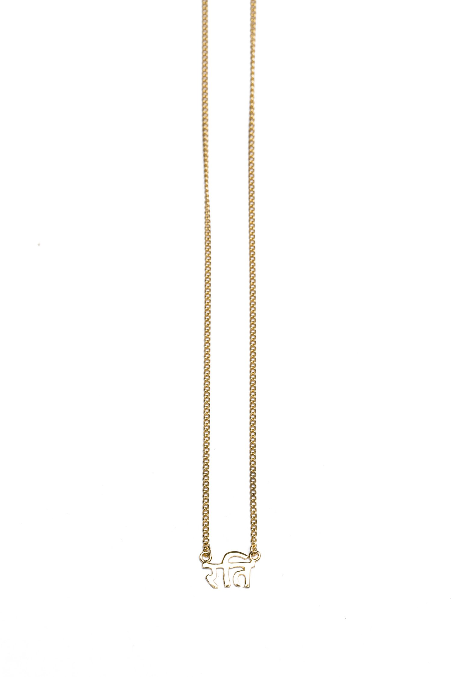 Love - Sanskrit Necklace (Gold)