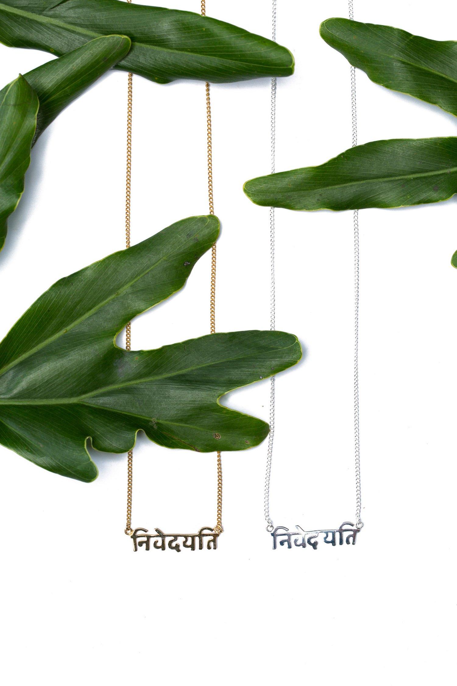 Present - Sanskrit Necklace (Silver)