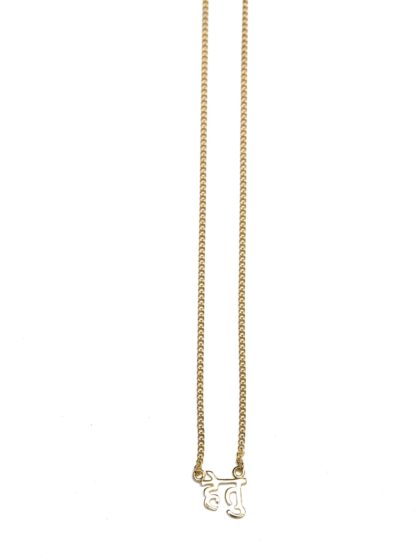 Purpose - Sanskrit Necklace (Gold)