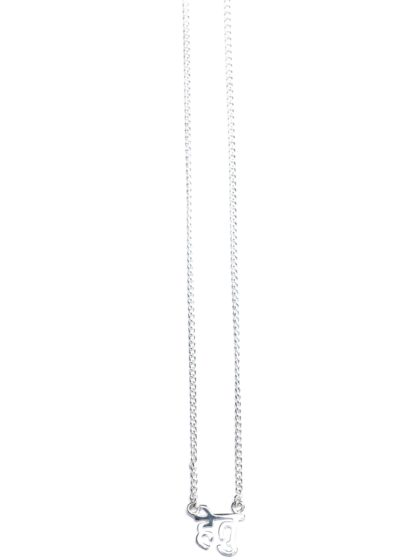 Purpose - Sanskrit Necklace (Silver)